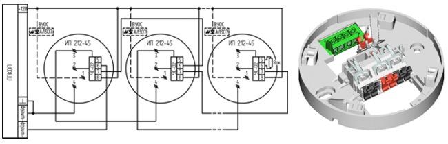 Схема подключения ип 212 45